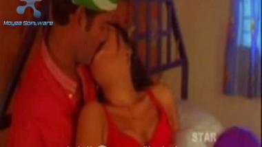 South Movie Sex Scene