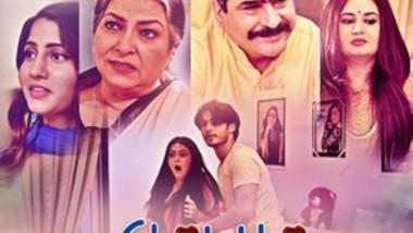 Chithi trailer hd kooku