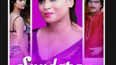 Sundra Bhabi 4: Sexy Sasurji