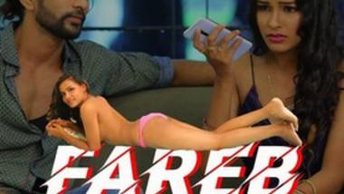 FAREB Webseries trailer