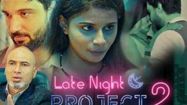 Late night project part 2 trailer