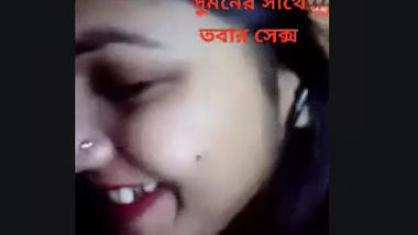 Desi cute girl very hot video call with lover